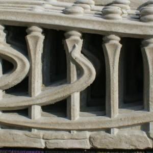 ozdobny płot z płyty betonowej 17